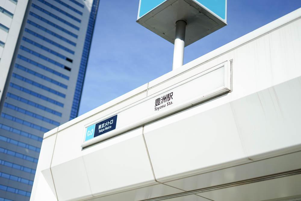 180630 toyosu tsukishima photo walk 01