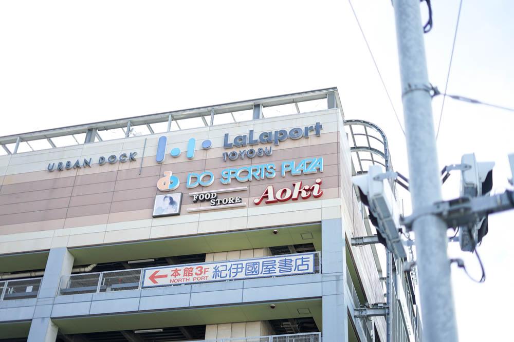 180630 toyosu tsukishima photo walk 03