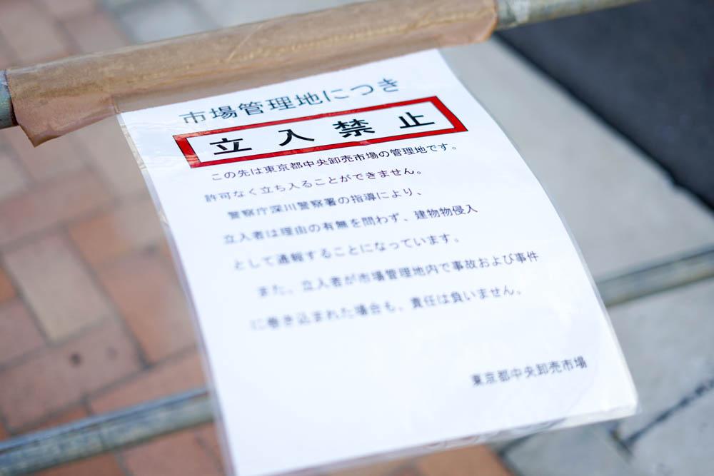 180630 toyosu tsukishima photo walk 15