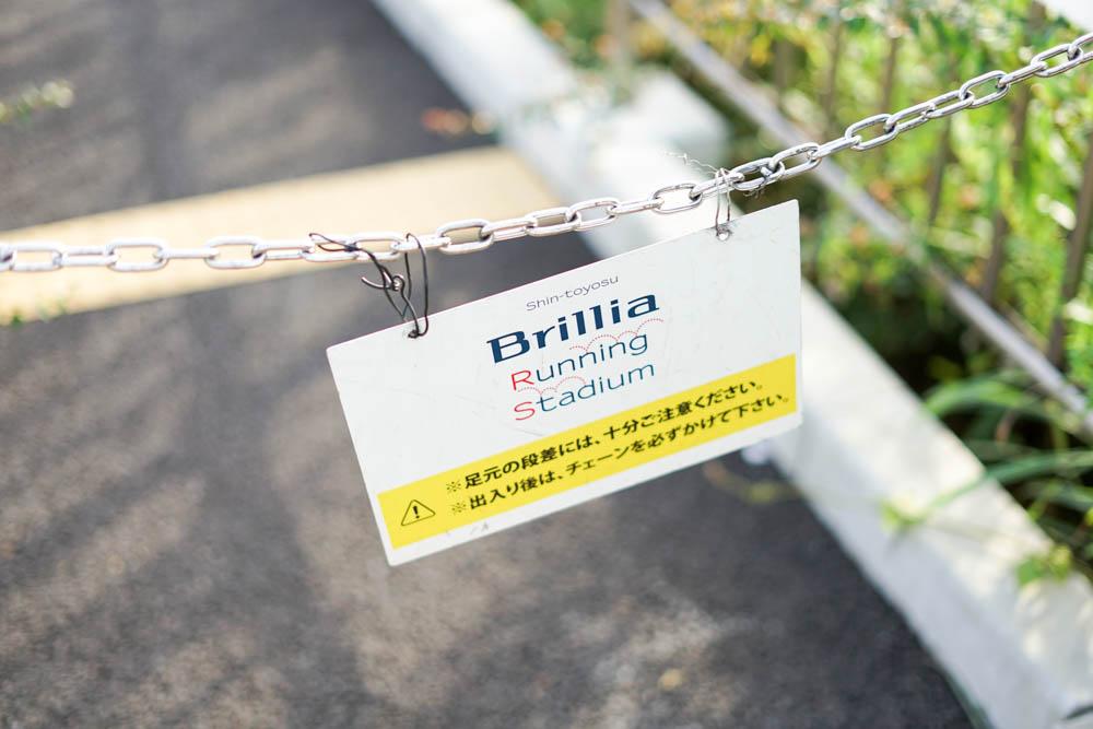 180630 toyosu tsukishima photo walk 20