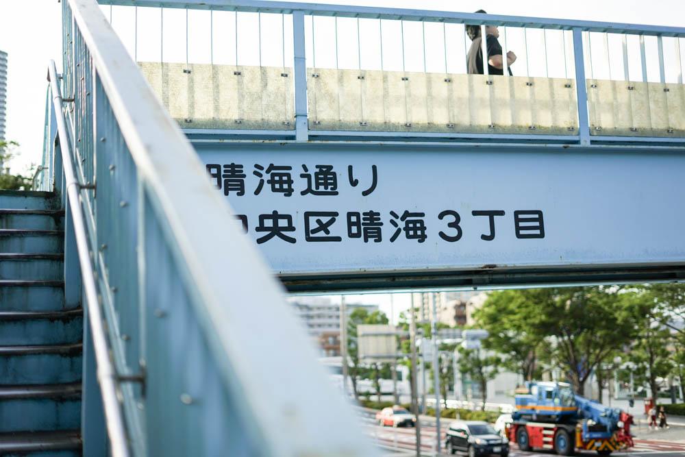 180630 toyosu tsukishima photo walk 26