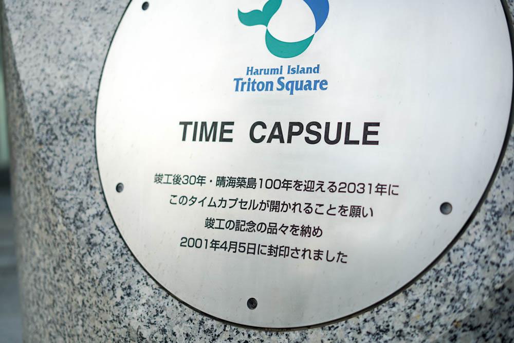 180630 toyosu tsukishima photo walk 27