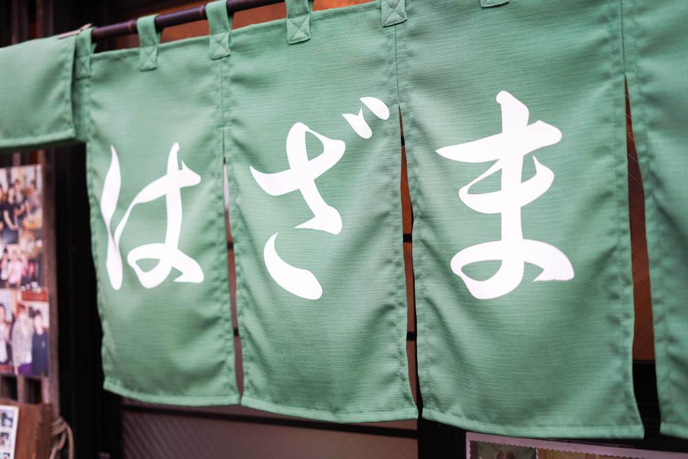180630 toyosu tsukishima photo walk 33