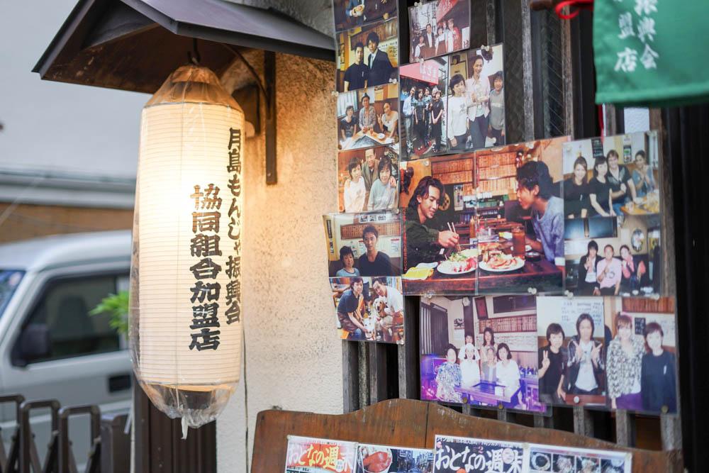 180630 toyosu tsukishima photo walk 35