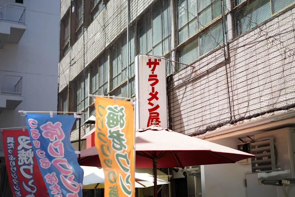 180704 pic photowalk yokohama 16
