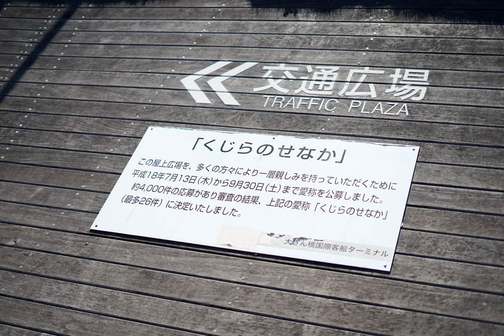 180704 pic photowalk yokohama 38