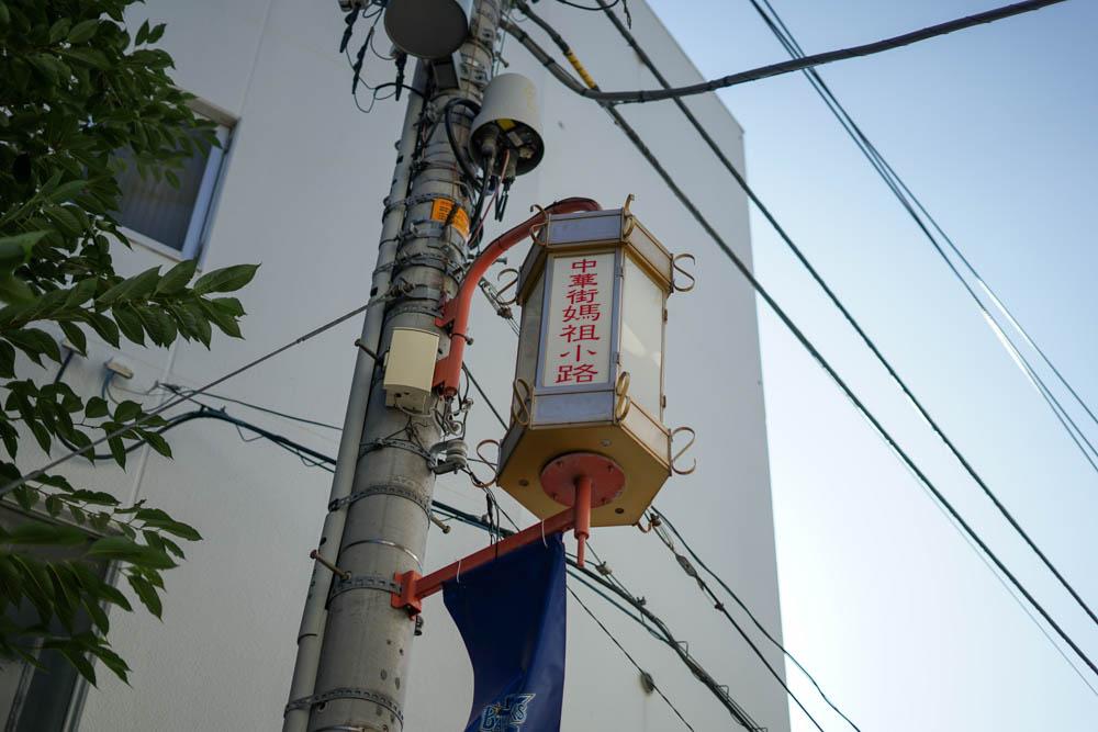 180704 pic photowalk yokohama 46
