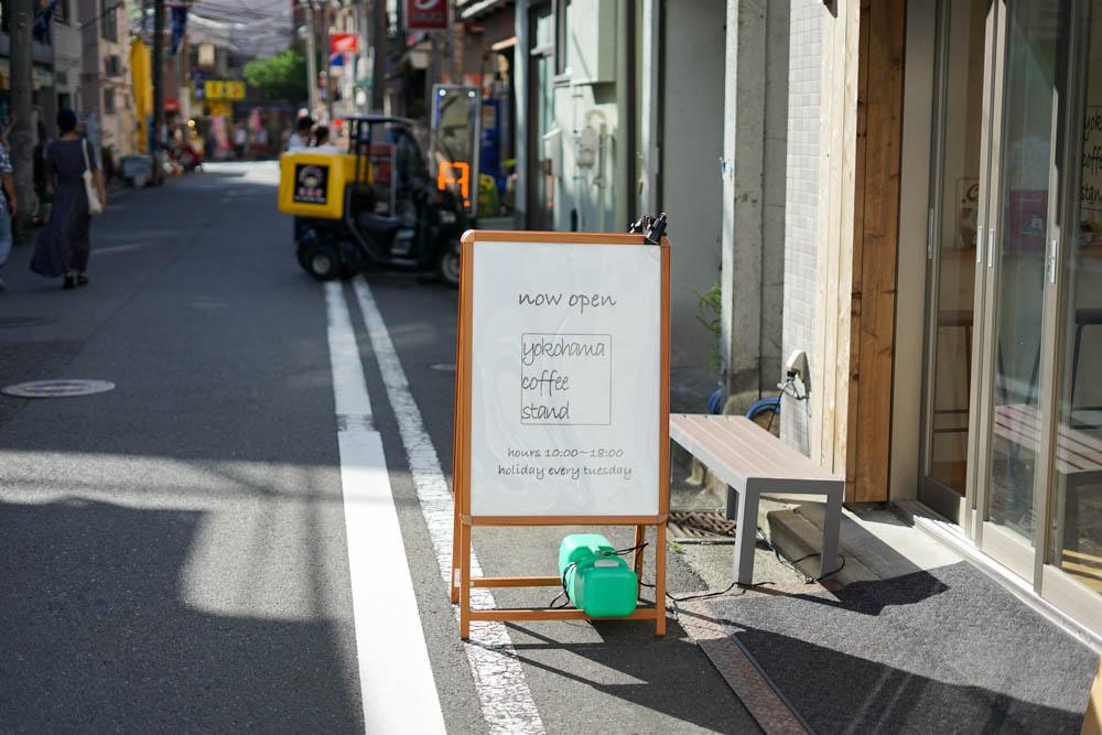 180704 pic photowalk yokohama 47