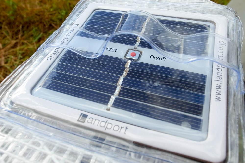 180720 landport solarpuff 02