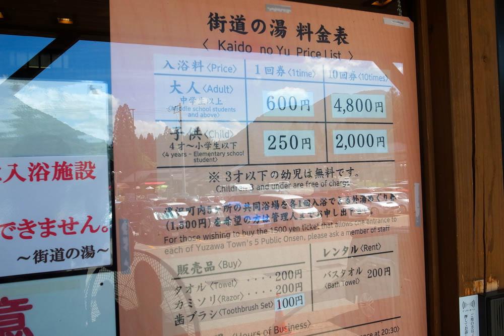 180729 fujirock 2018 mitsumata kaidonoyu 10