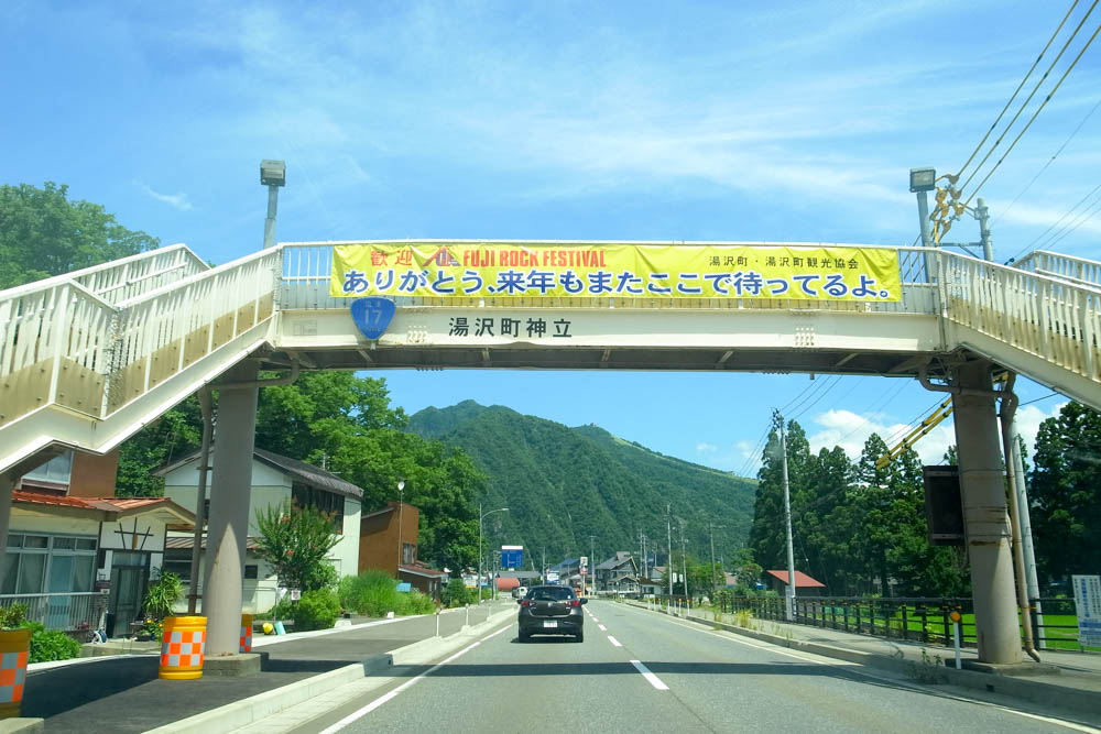 180729 fujirock 2018 mitsumata kaidonoyu 21