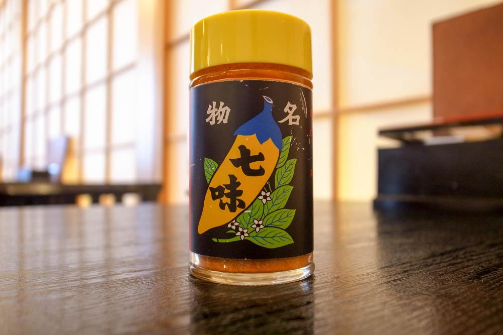 180801 nagano kusabue 06
