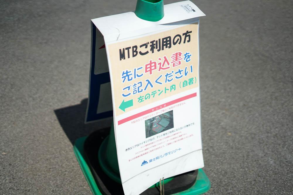 180806 yamanashi nyukasayama 06