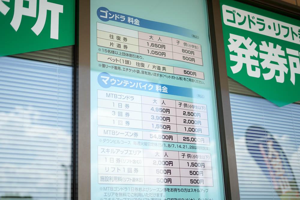 180806 yamanashi nyukasayama 07