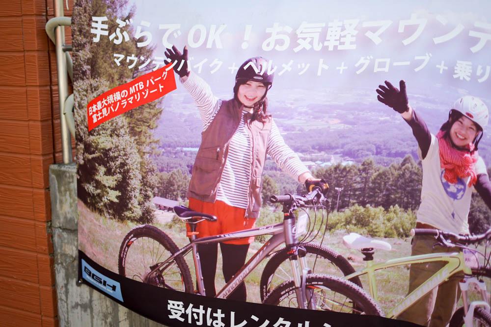 180806 yamanashi nyukasayama 17