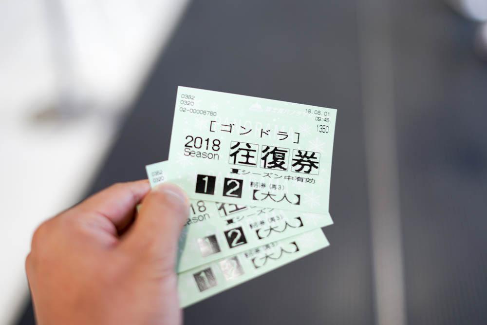 180806 yamanashi nyukasayama 24