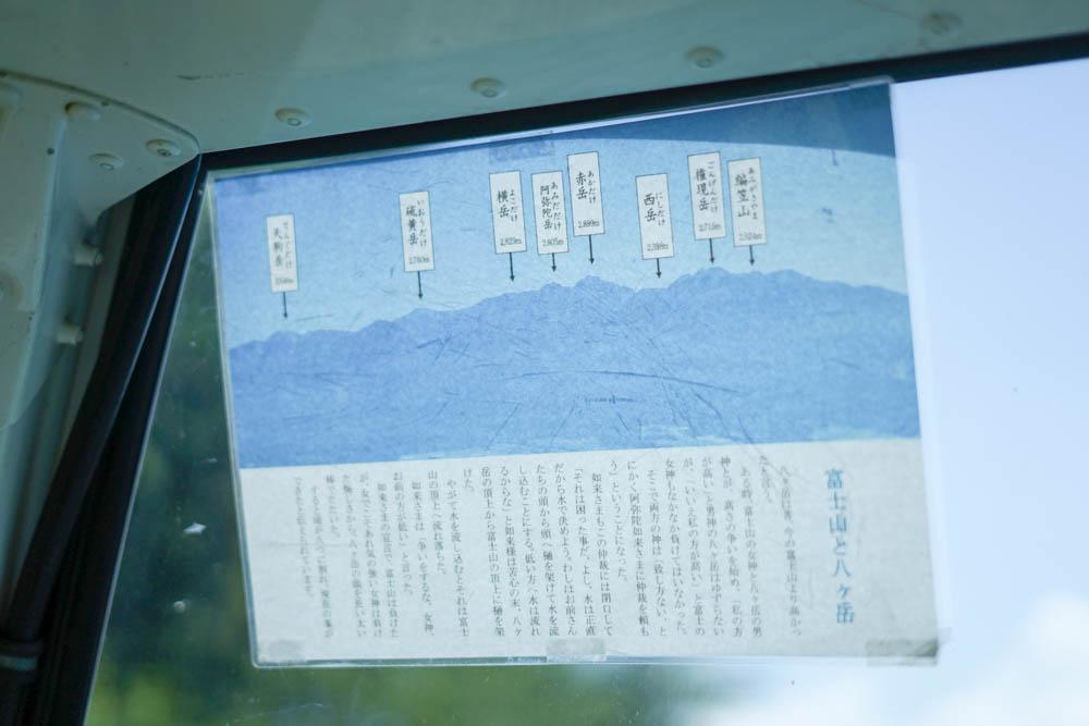 180806 yamanashi nyukasayama 27