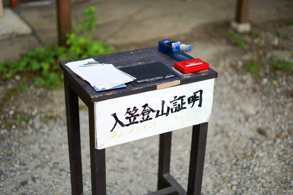 180806 yamanashi nyukasayama 55