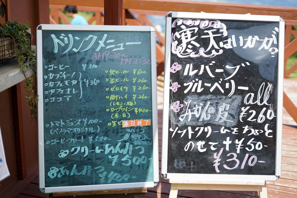 180806 yamanashi nyukasayama 68