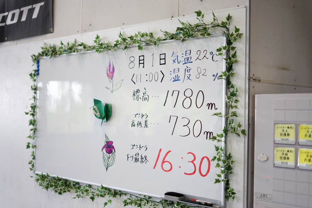180806 yamanashi nyukasayama 70