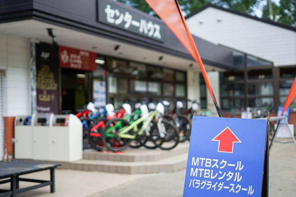 180806 yamanashi nyukasayama 73
