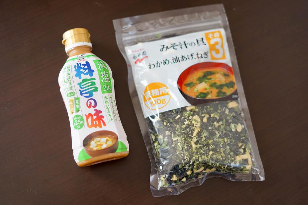 180906 instant miso soup 01