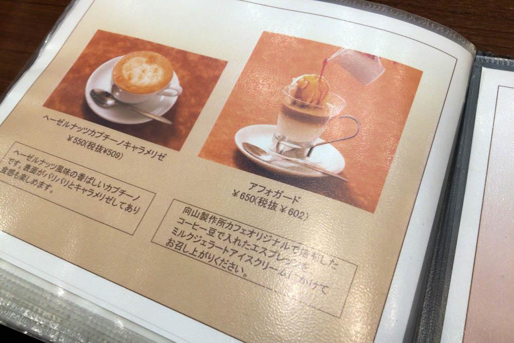 180911 kooriyama mukouyama cafe 05