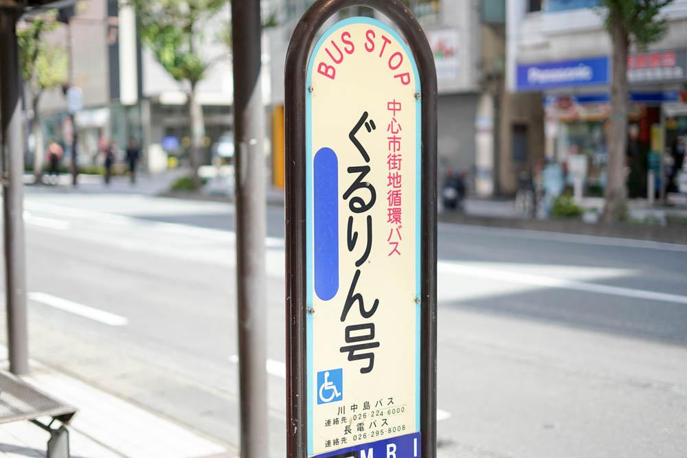 181013 nagano foret coffee 09