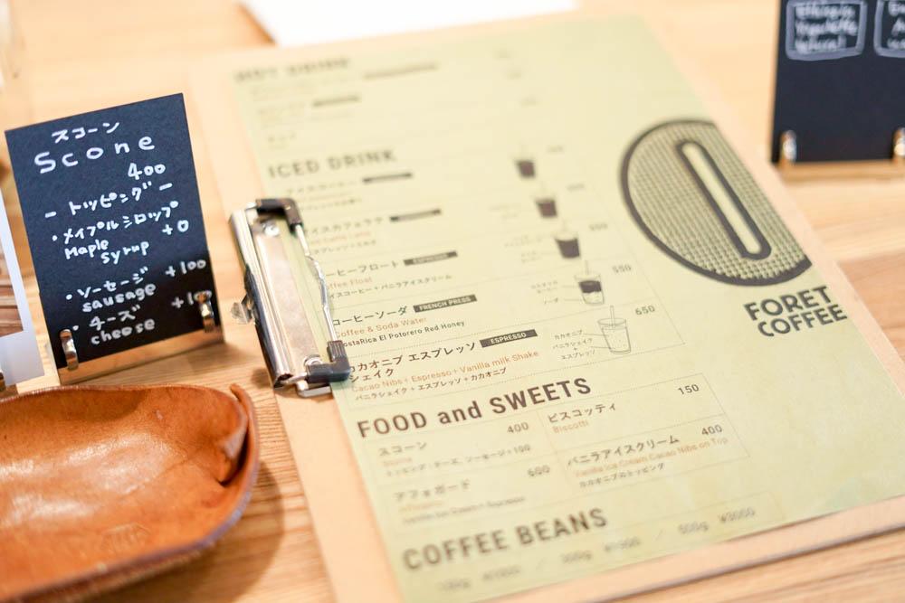 181013 nagano foret coffee 13