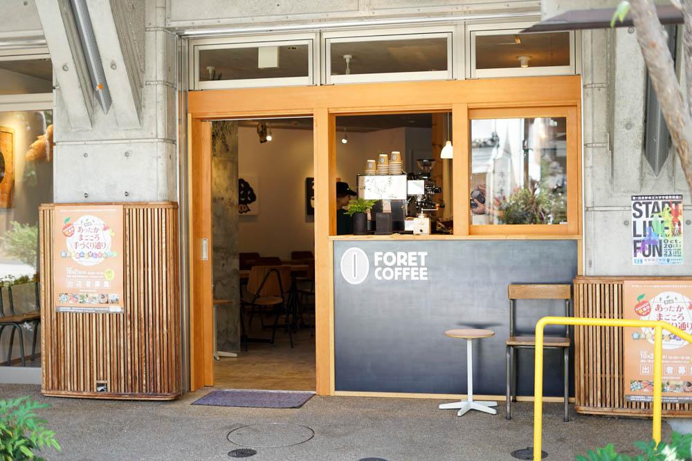 181013 nagano foret coffee 22