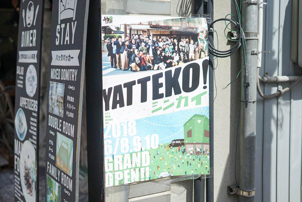 181016 nagano yatteko shinkai 01