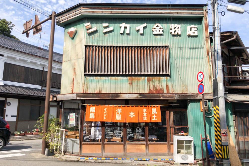 181016 nagano yatteko shinkai 03