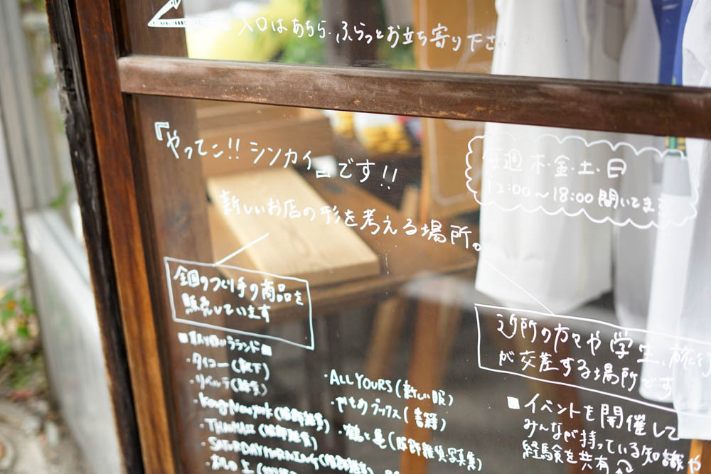 181016 nagano yatteko shinkai 07