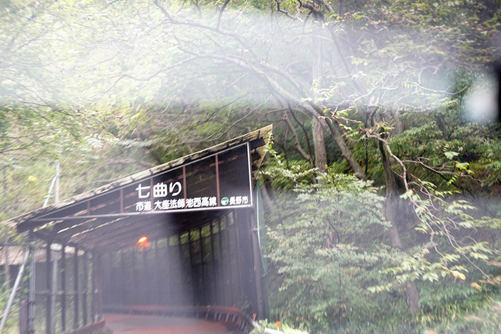 181018 nagano togakushi camp 01