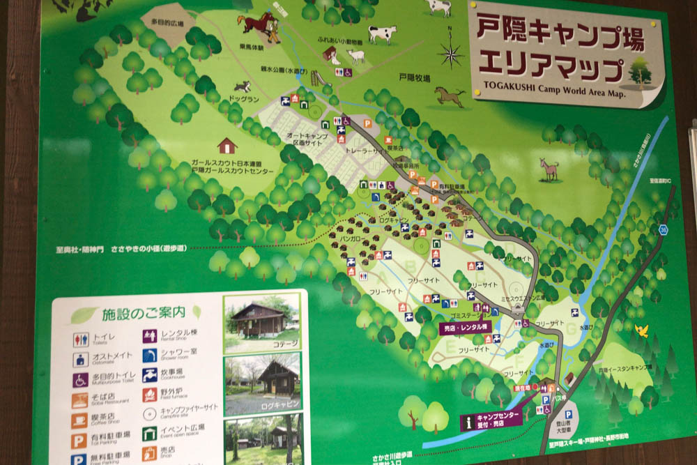 181018 nagano togakushi camp 09
