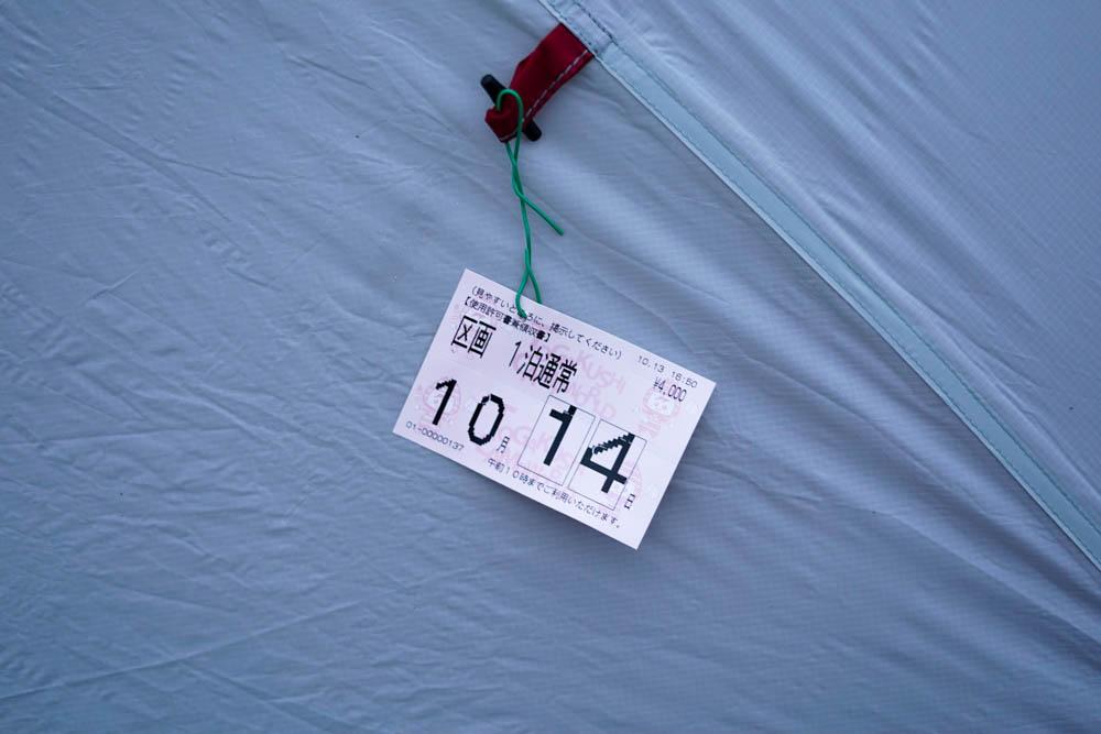 181018 nagano togakushi camp 30