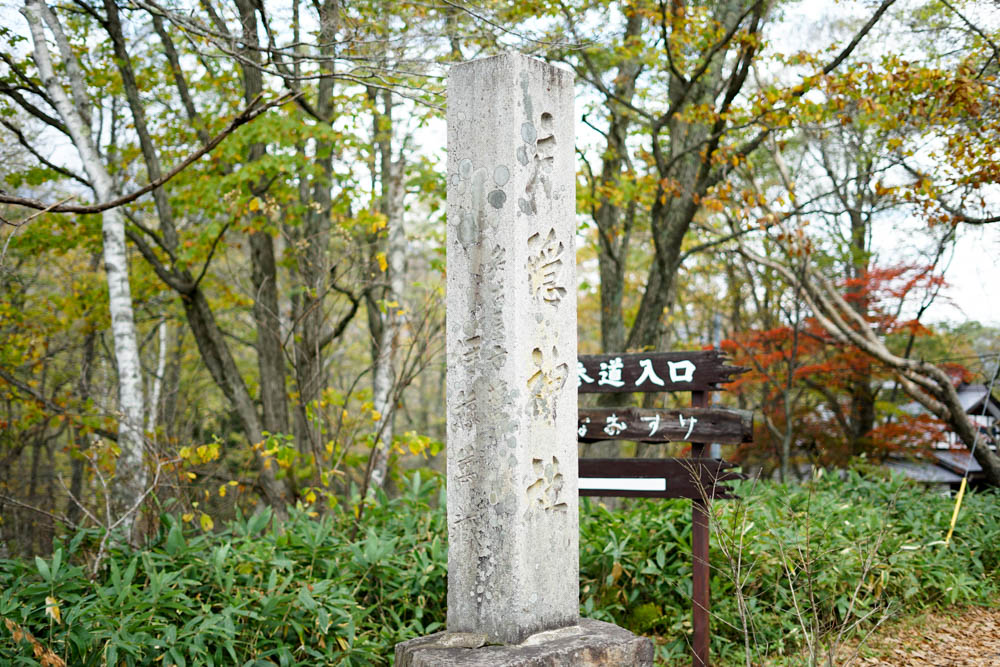 181018 nagano togakushi camp 44