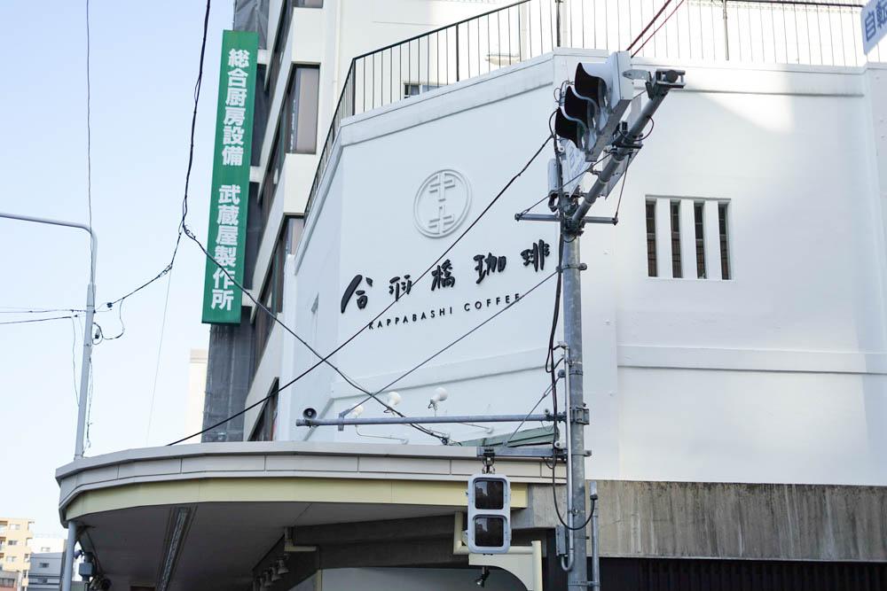 181027 pic asakusabashi 17