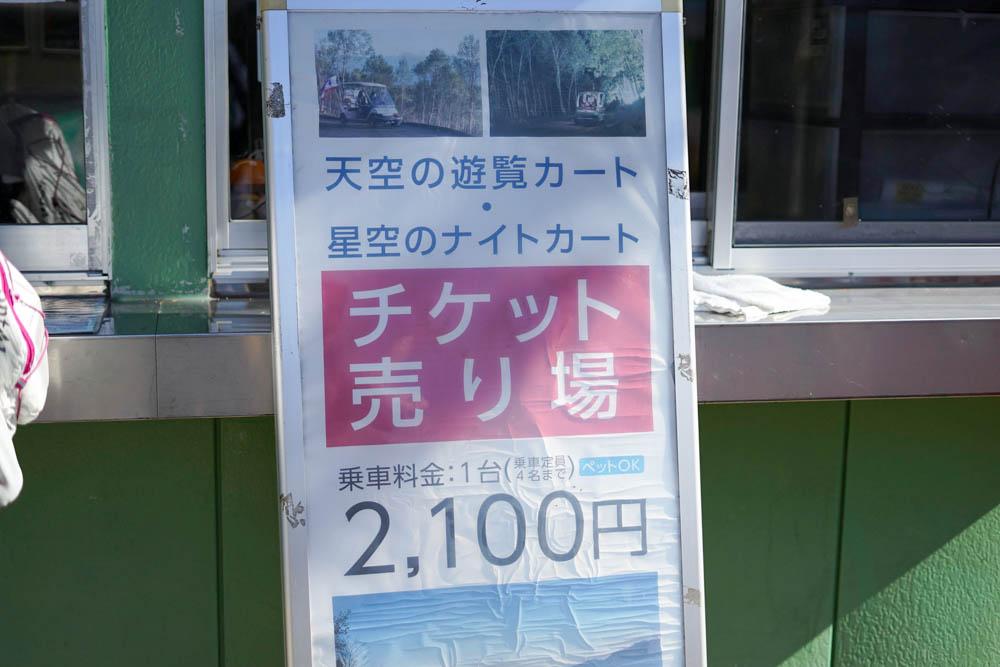 181028 yamanashi fujimi resort 10