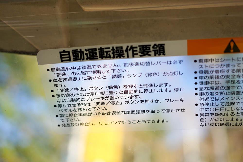 181028 yamanashi fujimi resort 13