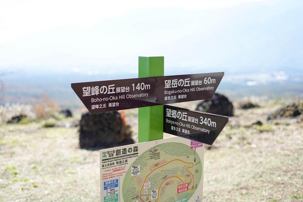181028 yamanashi fujimi resort 26