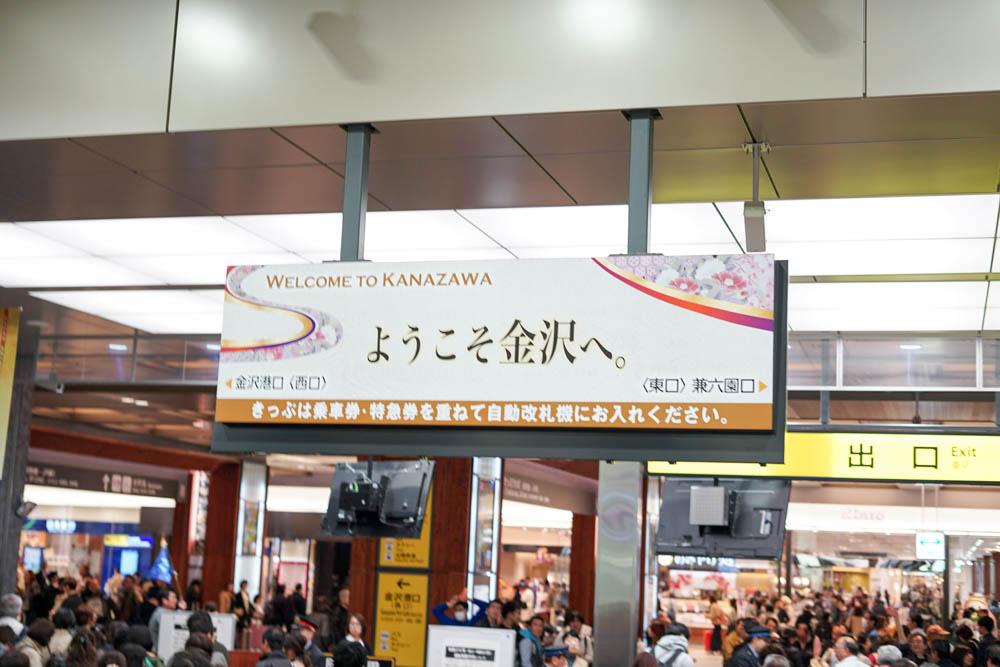 181111 kanazawa arrived 05
