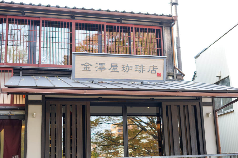 181113 kanazawa fukui toyama 009