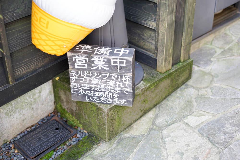 181113 kanazawa fukui toyama 011
