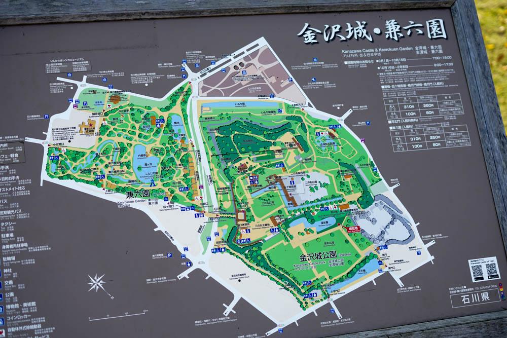 181113 kanazawa fukui toyama 014