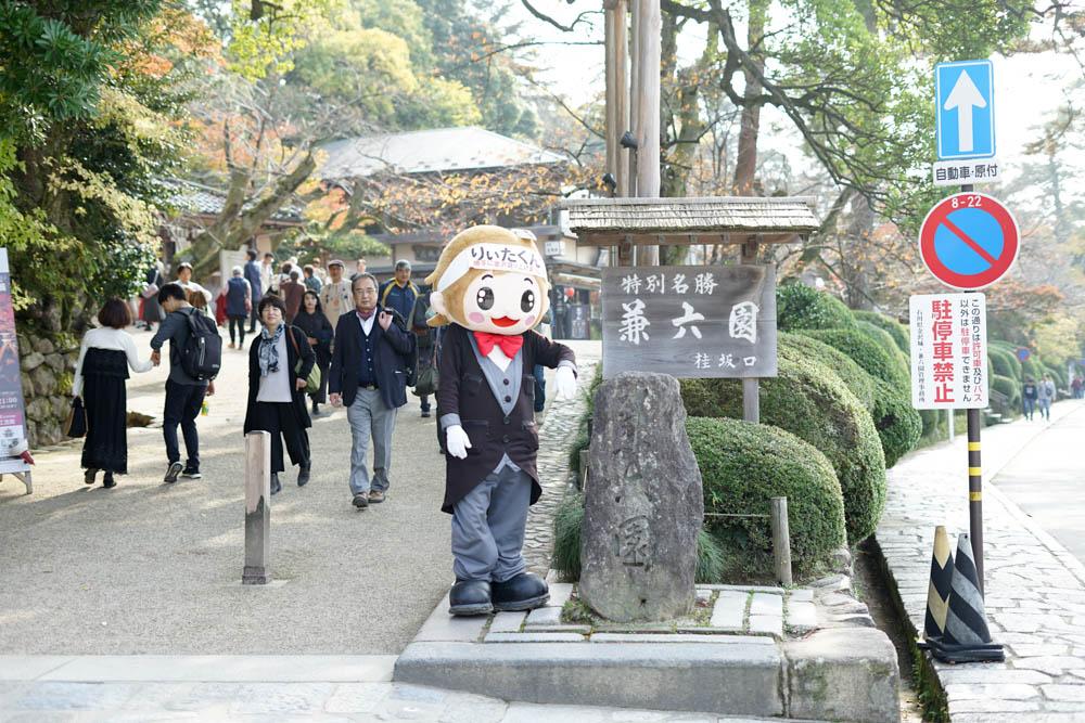 181113 kanazawa fukui toyama 023