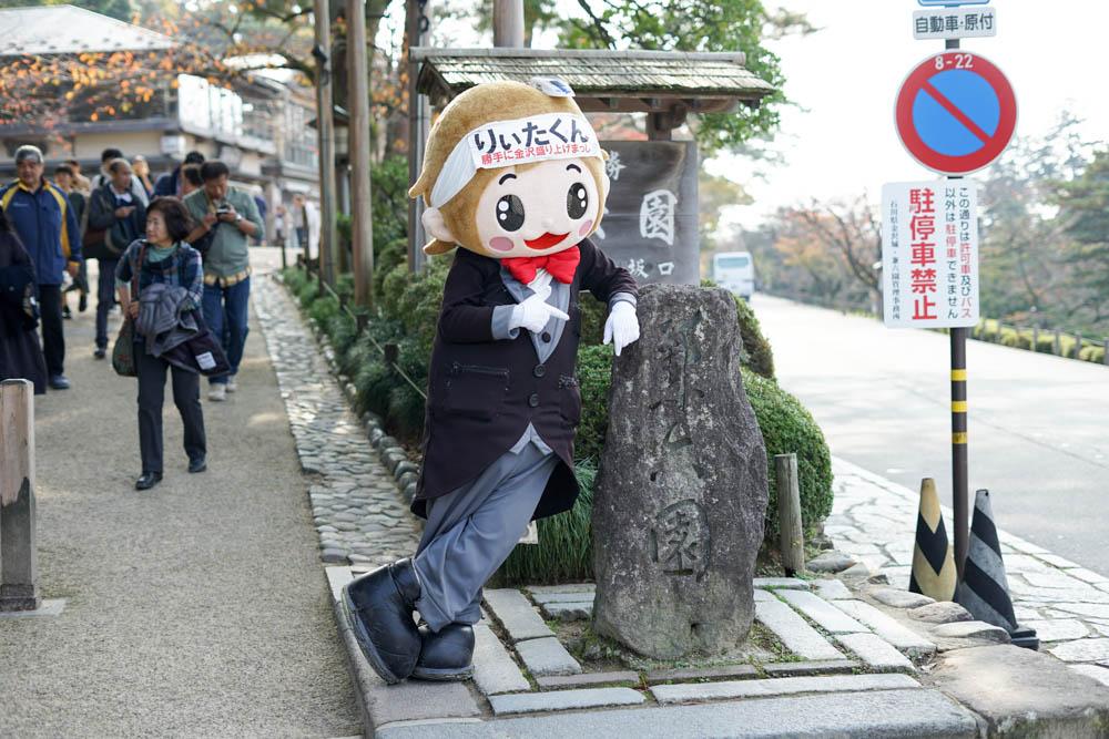 181113 kanazawa fukui toyama 024