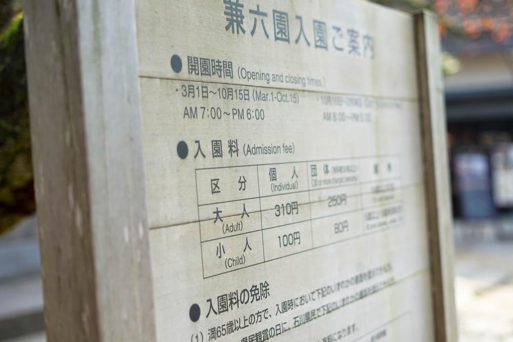 181113 kanazawa fukui toyama 035