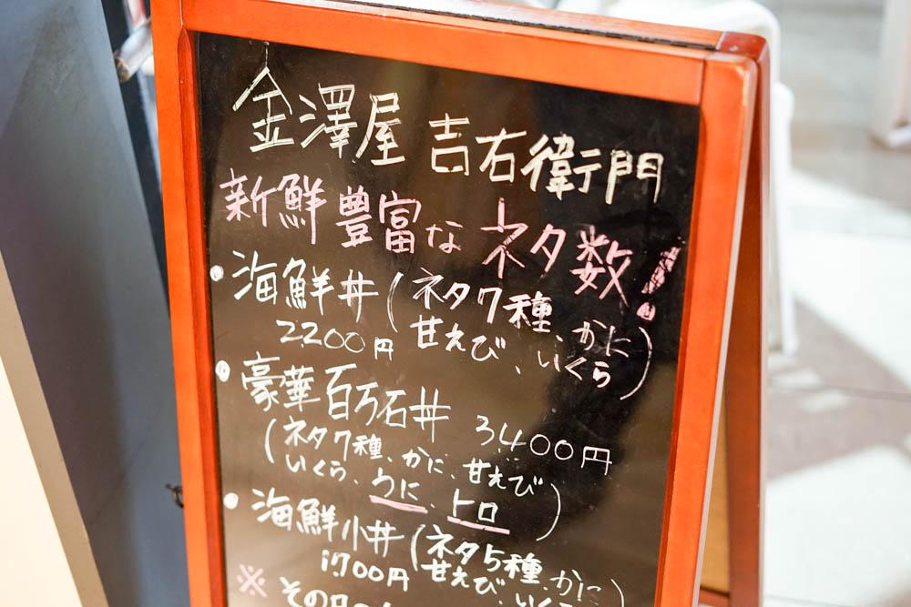 181113 kanazawa fukui toyama 053