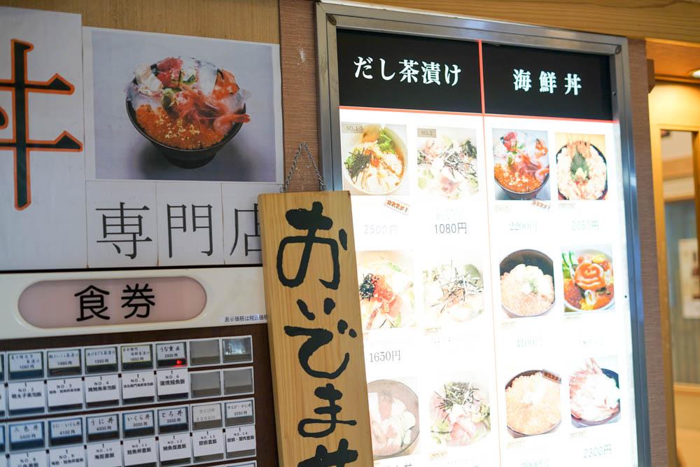 181113 kanazawa fukui toyama 054